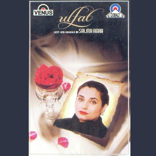 3 best mp3 from Woh Ladki Yaad Aati Hai