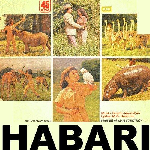 mahendra sandhu hindi movies list