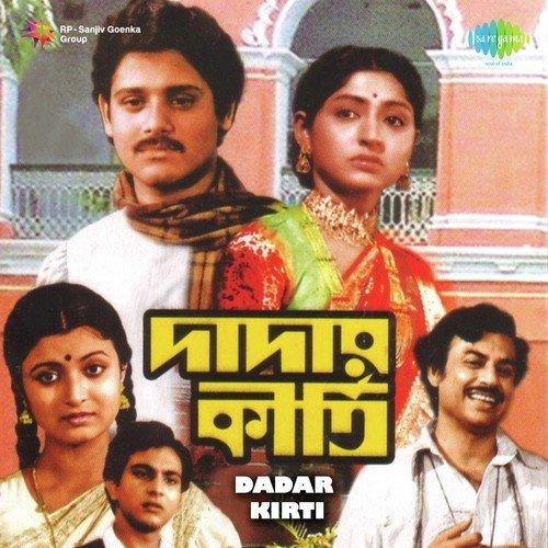 Dadar Kirti Movie Songs Free Download Cid 18 April 2014 Watch Online