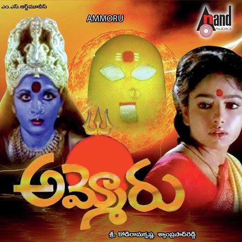 Movie Telugu Songs Listen Online