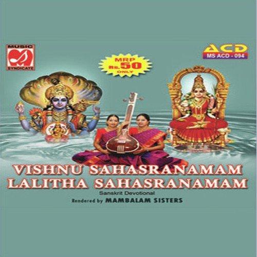 Shuklam Baradharam Kannada Movie Songs Free Download - xilusnet