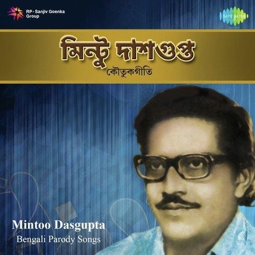 Bengali Parody Song Songs, Download Bengali Parody Song ...