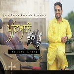patiale wal nu mp3 song