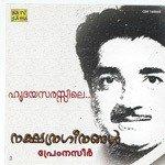 prem nazir old malayalam songs