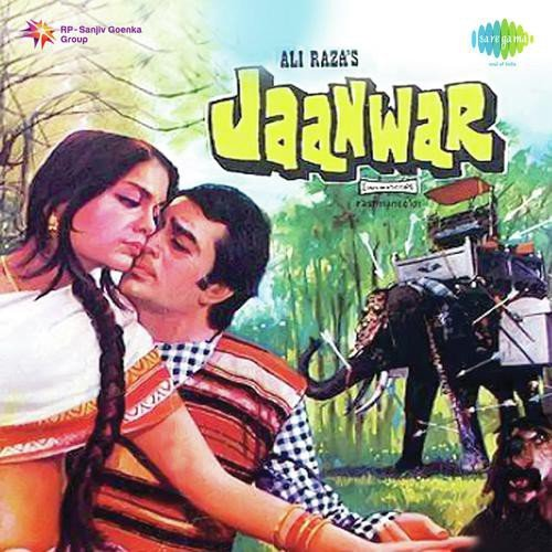 janwar hindi movie mp3 instmank