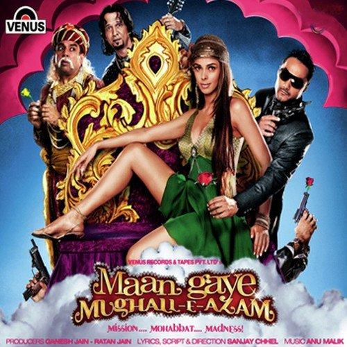 Koi Puche Mere Dil Pe Mp3 Song Download: Pyar Kiya To Darna Kya Song By Shaan And Anushka Manchanda