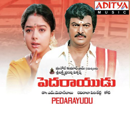 Padaivedu Amarnthavale Mp3 Song K. S. Chithra