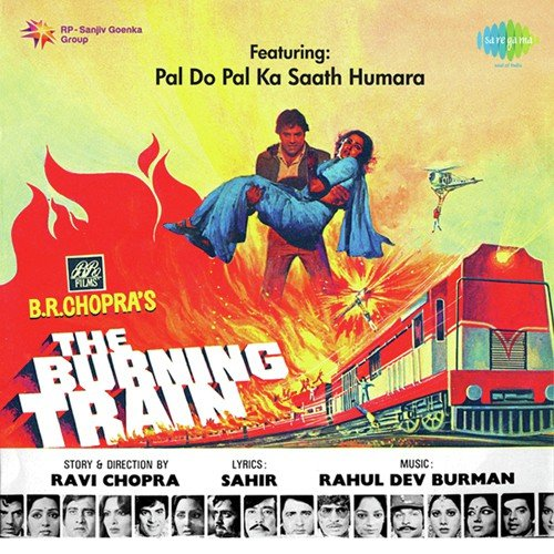 Pal Pal Yaad Teri Hindi Mp3 Song Download: The Burning Train (Theme) Song From The Burning Train