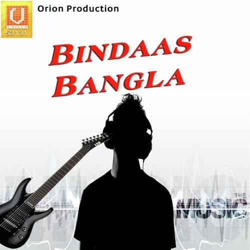 Chol Song By Dibyendu Mukherjee From Bindaas Bangla