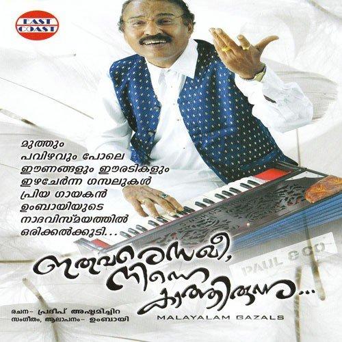 sakhi mp3 ringtones free download telugu film