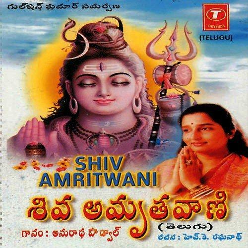 Durga Amritwani Song | Durga Amritwani Song Download