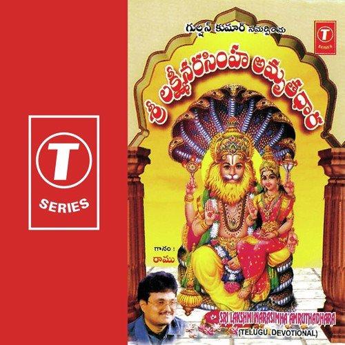 Lakshmi Narasimha Tamil Mp3 Songs Free Download - vegalooxofq