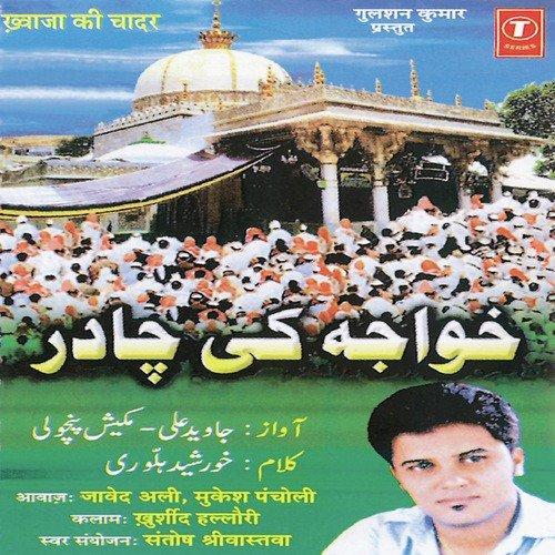 Download Main Wo Duniya Hu Mp3: Ae Wali Karam Ho Song By Javed Ali From Khwaja Ki Chadar