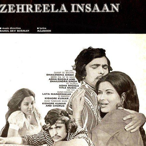 Download Title Song Of Bepanah By Rahul Jain: O Hansini (Revival) Song From Zehreela Insaan, Download