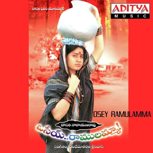 nampally station kada mp3 song free