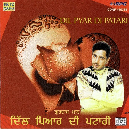 dil will pyar View the profiles of people named dil will pyar wat join facebook to connect with dil will pyar wat and others you may know facebook gives people the.