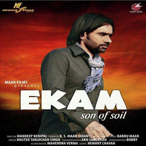 Sakhiyaan Babbu Song Download: Mitti Song By Babbu Maan From Ekam, Download MP3 Or Play