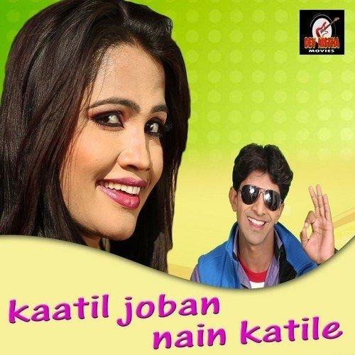 Hindi Songs Online Video Kaatil Joban Nain Kati...