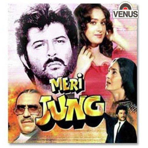 Main Aaj Bhi Chuniya Song Download By Ninja: La La La Hi Re Song By Sunidhi Chauhan And Shaan From Meri