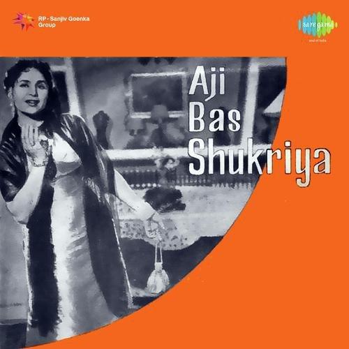 Jabhi Teri Yaad Song Downloadmp3: Sari Sari Raat Teri Yaad Sataye Song By Lata Mangeshkar