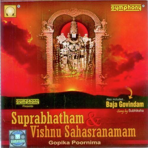 Tamil Catholic Songs - Christian Songs Online