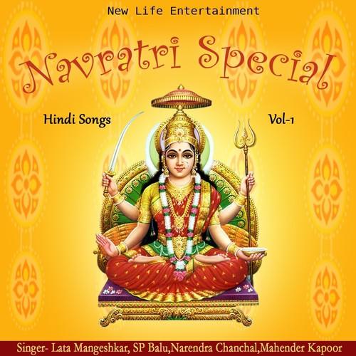 hindi songs online video - photo #48