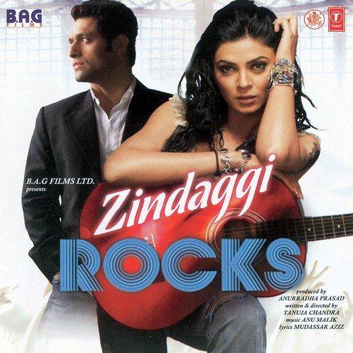 Pal Pal Yaad Teri Hindi Mp3 Song Download: Meri Dhoop Hai Tu Song By Javed Ali And Tulsi Kumar From