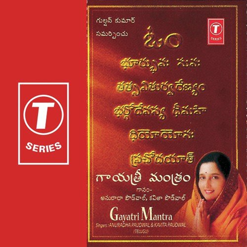 Mantra telugu movie songs free download south mp3 : Saathiya