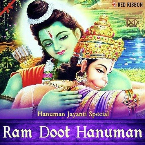 Hanuman Jagriti Song By Anup Jalota From Ram Doot Hanuman