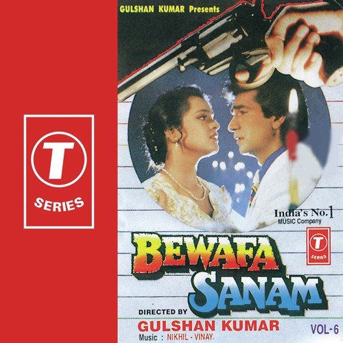 Gori New Song Bewafa: Tujhe Jab Khat Main Likhta Hoon Song By Udit Narayan And