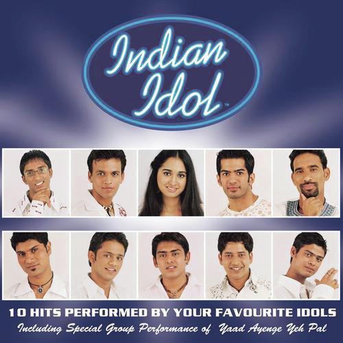 Pal Pal Yaad Teri Hindi Mp3 Song Download: Meri Bheegi Bheegi Si Song By Rahul Saxena From Indian