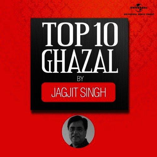 Ghar Se Nikle The Hausala Karke Jagjit Singh mp3 download