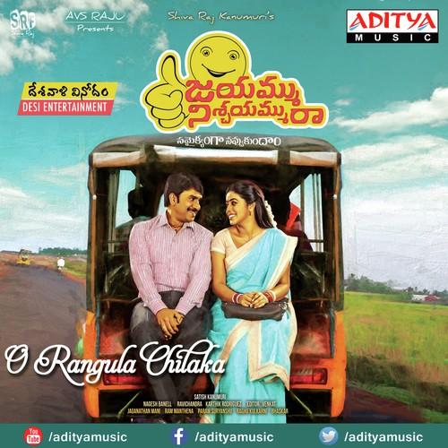 Bangaru Chilaka Movie Online -
