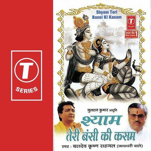 Teri Chudiyon Ki Khankan Mp3 Song Download: Sam Teri Kkasam Images