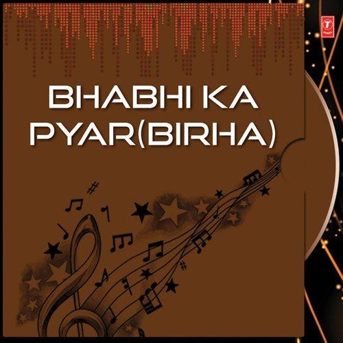 Birha bhojpuri mai