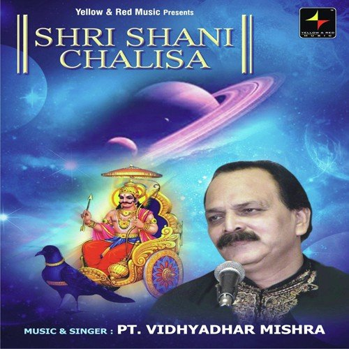 shani chalisa pdf download in hindi