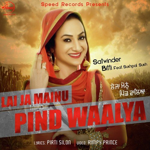 Lai Lai Lai Song Download: Lai Ja Mainu Pind Waalya Song By Satwinder Bitti And