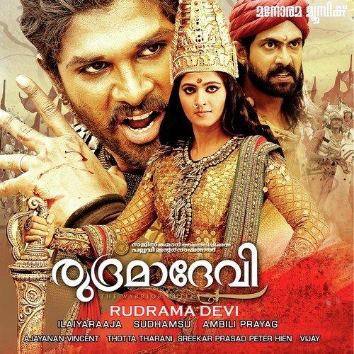 Devi movie songs free download south mp3 : Zee kannada mahadevi