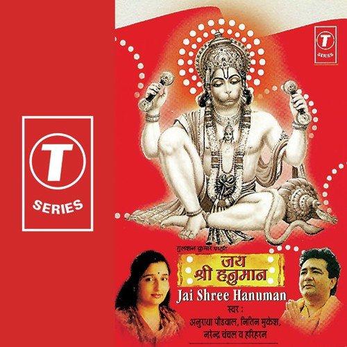 Sunder Kaand Vol-1 song detail