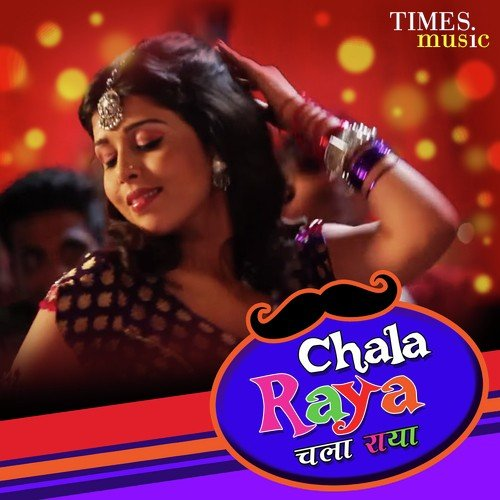 chala raya song by sapna awasthi from chala raya download mp3 or play