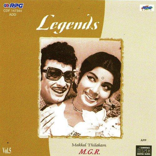 Ratha Thilagam 1963 Tamil Mp3 Songs Download