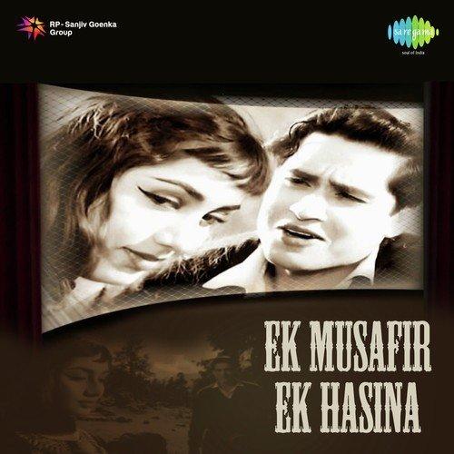 Ek Samay Main To Tere Dilsejudatha Song Download