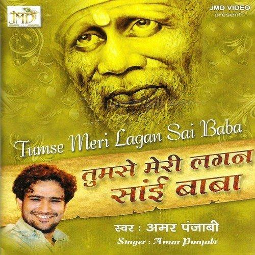 Dil Wali Palki Song By Amar Punjabi From Tumse Meri Lagan