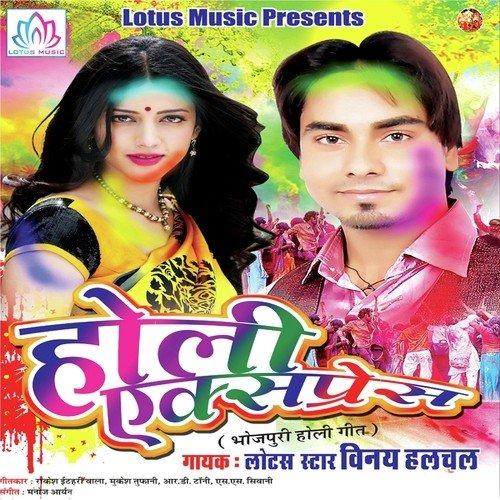 Holi Songs Music Albums