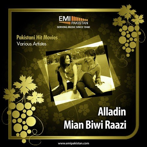 Ohh Jane Jana Mp3 Song New: Ho Farzana Jane Jana Song By Bahar Ali From Pakistani Hits