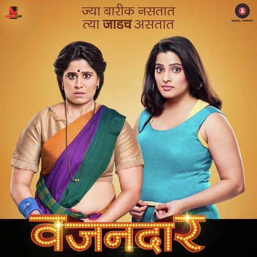 sairat marathi movie mp3 songs free download fun marathi com