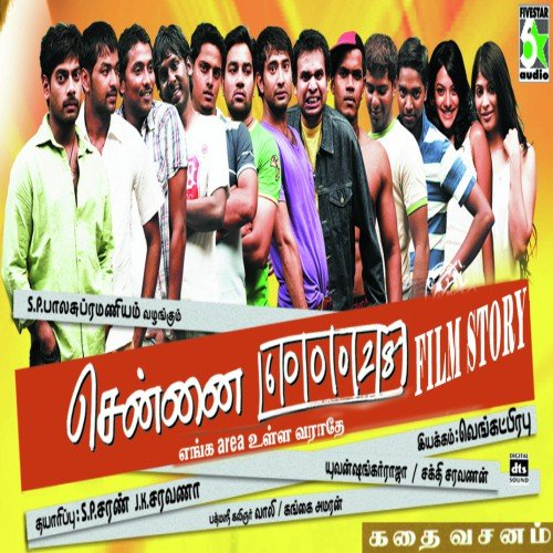 Image result for chennai 60028 II