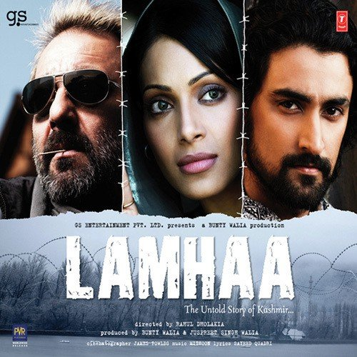 Main Woh Duniya Hoon Mp3 Songspk: Main Kaun Hoon Hai Song By Palash Sen From Lamhaa