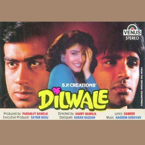 Download Song Gerua Of Dilwale: Jeeta Tha Jiske Liye (Sad) Song From Dilwale, Download MP3