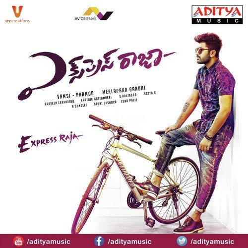 Express Raja Songs, Express Raja Mp3 Songs